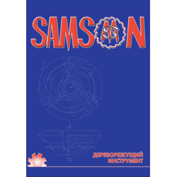 Каталог фрез Самсон  Фрезы Столярный инструмент