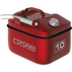 Сорокин 11.310 канистра 10л металлическая Сорокин Канистры и кейсы Полезные мелочи